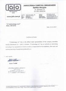 Сертификат JAFO
